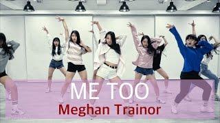 인천댄스학원 리듬하츠 | 걸스힙합 스폐셜 |   Me too -Meghan Trainor