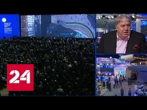 """Михаил Гуцериев: добыча """"Русснефти"""" упала на 4 процента, но в любой момент готова восстановиться"""