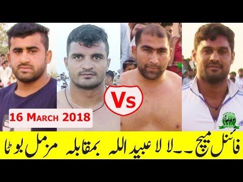 Final Match Kabaddi Tournament Sammundri 2018 | Akmal Dogar Vs Muzmal Boota