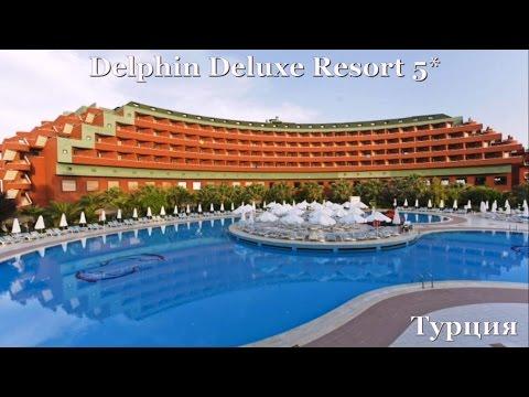 Grand Mir`amor Hotel 4* Турцияиз YouTube · С высокой четкостью · Длительность: 1 мин39 с  · Просмотры: более 1.000 · отправлено: 18.11.2014 · кем отправлено: Отели Мира - All Hotels World