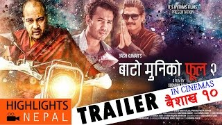 BATO MUNIKO PHOOL 2 Trailer 2016 Ft. Dilip Raymajhi, Yash Kumar, Richa Sharma, Rima Bishowkarma