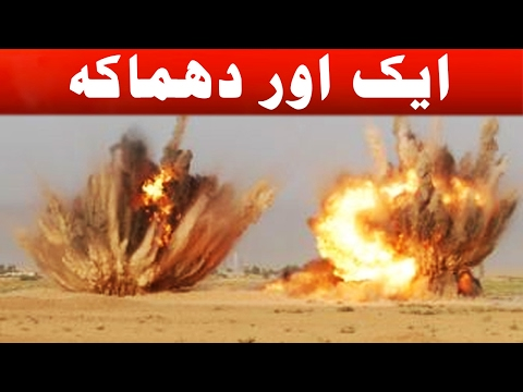 ATTACK on Army in Balochistan - 3 Martyred Including Army Captain