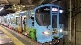 JR西日本   スーパーマリオのラッピング車両 20201.01.27   天王寺駅