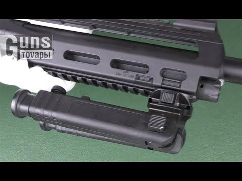 Гвинтівка пневматична ASG TAC 4.5. Корпус - пластик