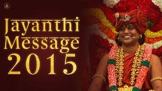 2015 Jayanthi Message