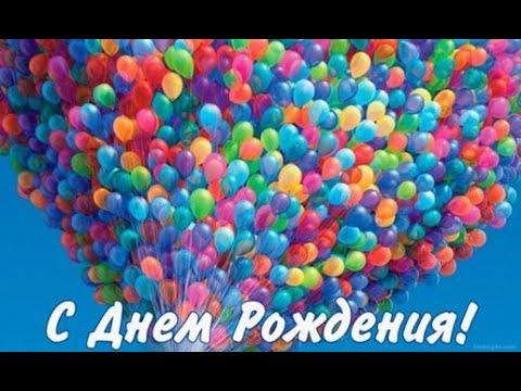 Поздравление с днем рождения О.Г.Торсунова из Казахстана