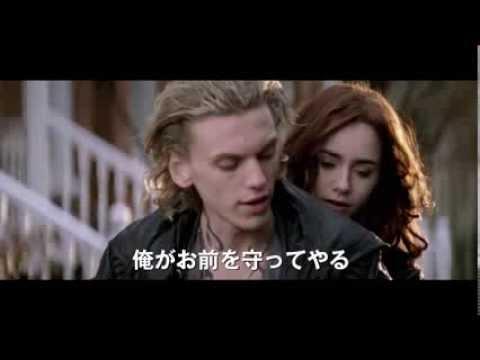 映画『シャドウハンター』予告編