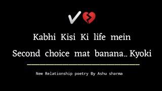 New Love Status❤️,Hindi Gana Ringtone, Love Story Ringtone, Ringtone Song❤️😍, Cute love status,
