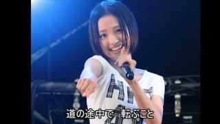 HKT48 兒玉遥 (Haruka Kodama) OPV
