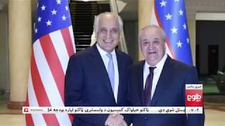 LEMAR NEWS 12 April 2019 / ۱۳۹۸ د لمر خبرونه د وري ۲۳ نیته