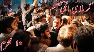 Video Karbalai Matmi Tanzeem, Attock || 10 Muharram 2017 || Azadari Attock download MP3, 3GP, MP4, WEBM, AVI, FLV Desember 2017
