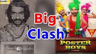 Arjun's Daddy Vs Sunny Deol's Poster Boys l Big Clash on Boxoffice