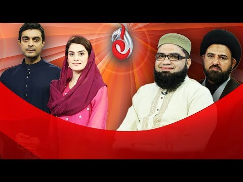 Baraan e Rahmat on Aaj Entertainment - Iftar Transmission - Part 3 - 16th June  - 20th Ramzan