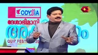 Aksharamuttam Quiz Festival Season 6 11/01/17