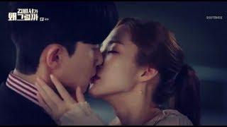 Твой поцелуй мне необходим💋- красивый клип к дораме