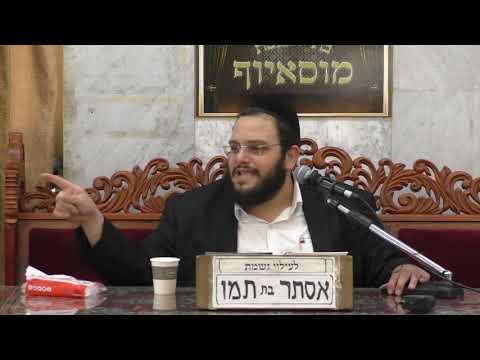 הרב אברהם מימון סיפור חיי רבי שמעון בר יוחאי