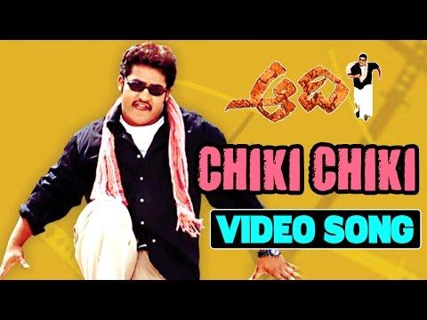 Chiki Chiki Full Video Song || Aadi Movie || Jr. N. T. R, Keerthi Chawla
