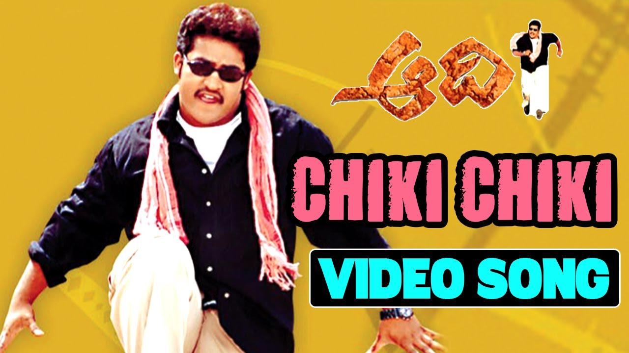 Download Chiki Chiki Full Video Song || Aadi Movie || Jr. N. T. R, Keerthi Chawla