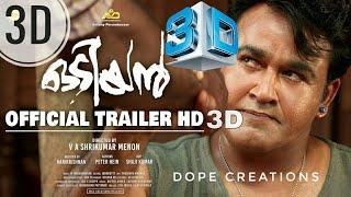 ഒടിയൻ TRAILER 3D official | ODIYAN OFFICIAL 3D TRAILER