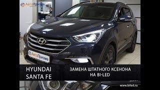 Hyundai Santa Fe улучшение головной оптики, светодиодные лампы CL7 в ПТФ