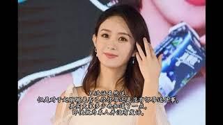 赵丽颖被爆怀孕,冯绍峰公开B超,谢娜祝福!