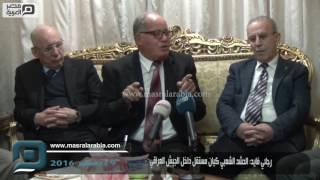 مصر العربية | رجائي فايد: الحشد الشعبي كيان مستقل داخل الجيش العراقي