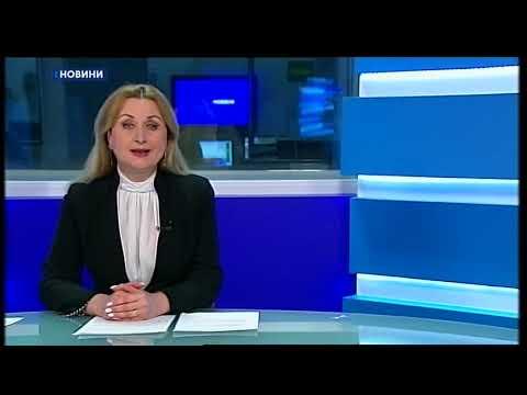 Канал Кіровоград: 12.03.2019. Новини. 08:30