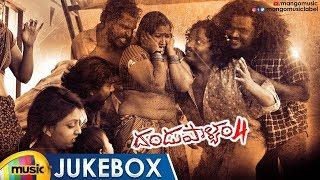 Dandupalyam 4 Movie Songs Jukebox | Suman Ranganath | Venkaat | K T Nayak | Mango Music
