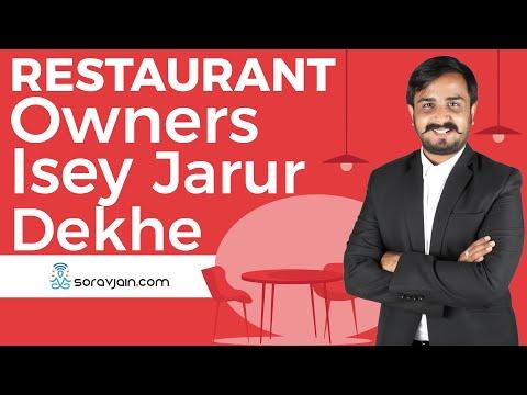 5 Restaurant Marketing Strategy Tips   Hindi   (Social Media)