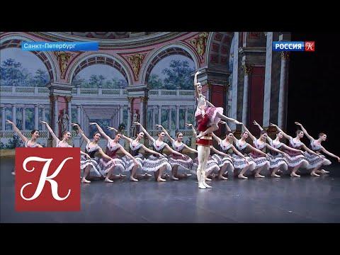 В Санкт-Петербурге завершился VIII Международный культурный форум. Новости культуры с В. Флярковск…