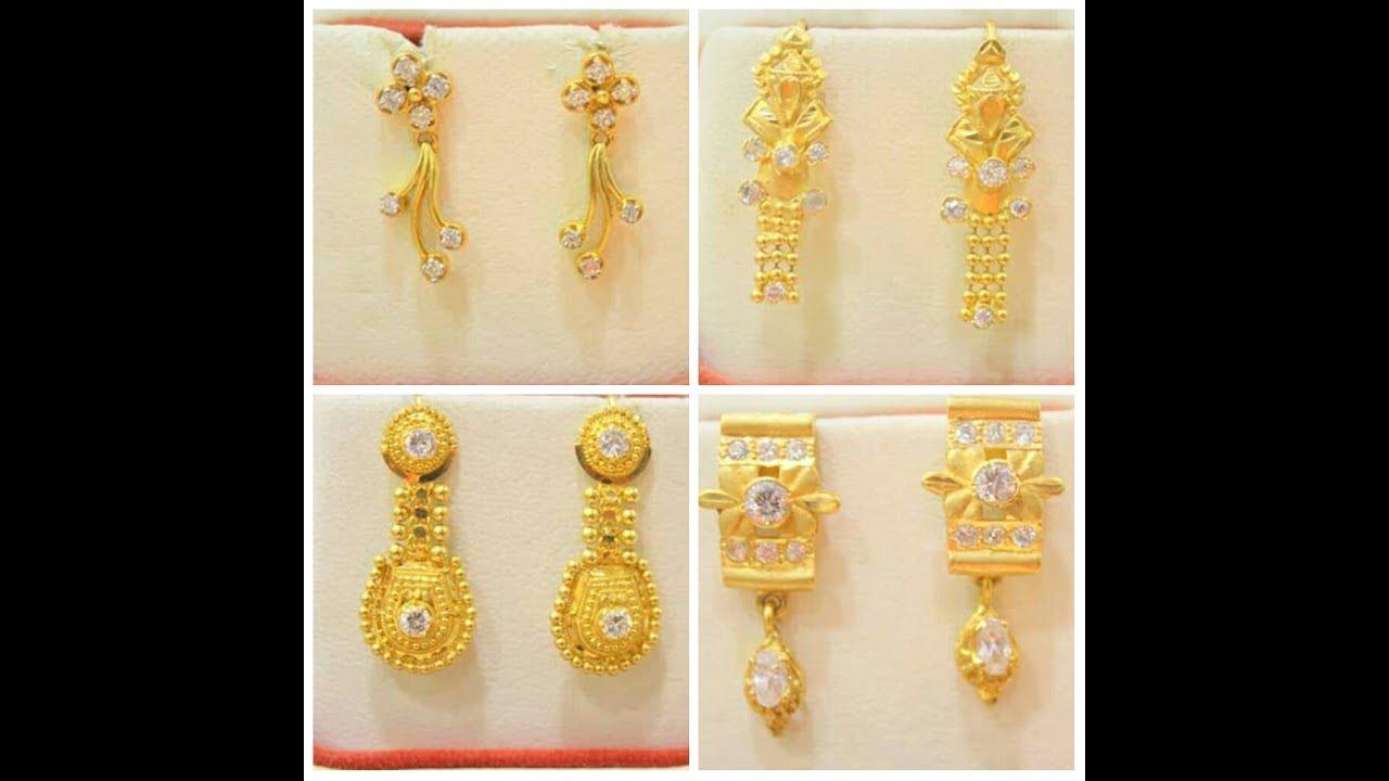 Gold Earrings Small Size||Daily Wear Gold Earrings Designs - YouTube