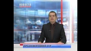 В Чебоксары впервые приедет российский Дед Мороз