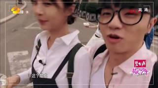 20140509 花儿与少年第一季 第三期 密探花上线 窃听大成功 完整版 湖南卫视官方版