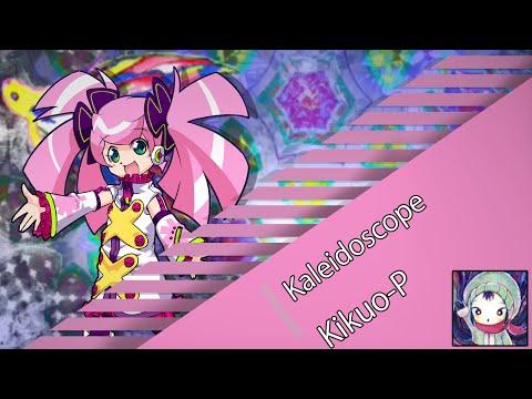 【UTAUカバー】Kikuo - Kaleidoscope [Haruka Nana] + UST