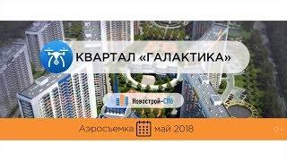 видео Компания Эталон ЛенСпецСМУ (ГК Эталон) - отзывы, новостройки и информация о застройщике