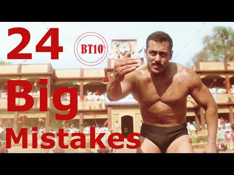 24 Sultan Big Movie Mistakes BT10 |...