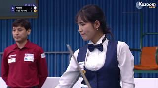 [제 15회 대한체육회장배 전국당구대회] 준결승 스롱피아비 vs 이신영 하이라이트