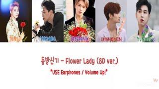 동방신기) 8D ver Flower Lady 화음강조 (BACK VOCAL MADE BY EVERGREEN)
