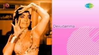 Devudamma | Ekkado Doorana song