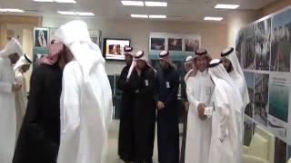 احتفال منسوبي مدن بمناسبة تعيين د.توفيق الربيعة وزيراً للتجارة والصناعة