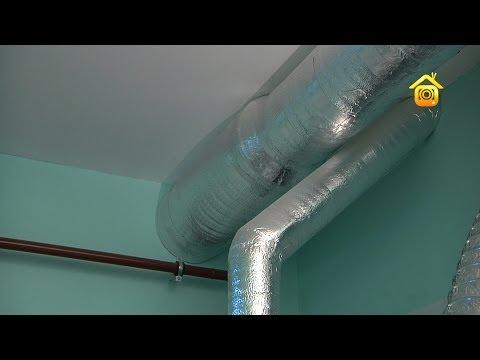 видео: Экономия тепловой энергии с помощью приточно-вытяжной вентиляции с  рекуператором // forumhouse