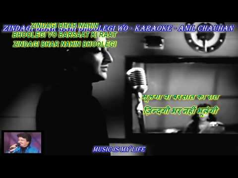 Zindagi Bhar Nahi Bhoolegi - Karaoke With Scrolling Lyrics Eng. & हिंदी ( For Dr Triphathi )