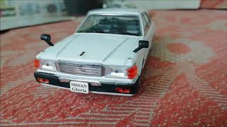 Diecast Model Nissan Gloria 1979 by Norev 1:43