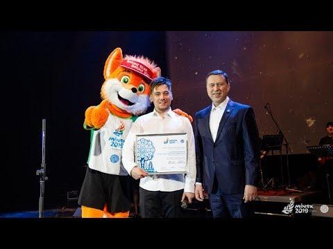 Руслан Алехно - Звездный посол II Европейских игр 2019!