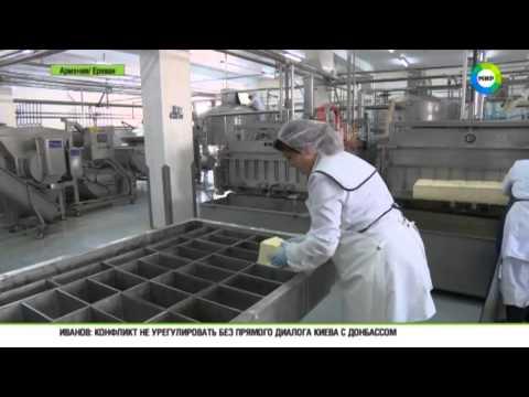 Только из натурального молока: Так делают армянский сыр