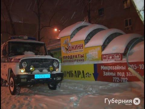 Преступники в капроновых чулках ограбили продуктовый магазин.MestoproTV