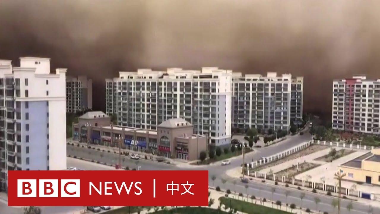 中國甘肅敦煌遭沙塵暴侵襲 百米沙牆瞬間「吞沒」城市- BBC News 中文