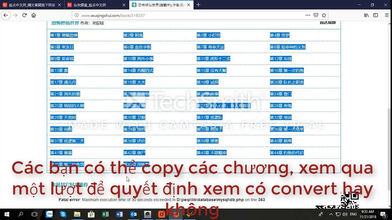Hướng dẫn dùng Quick Traslator và tìm truyện trên trang tiếng Trung