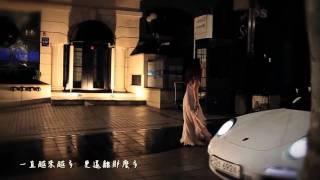 [中字 MV] 白智英 - 普通  Baek Ji Young - Average thumbnail