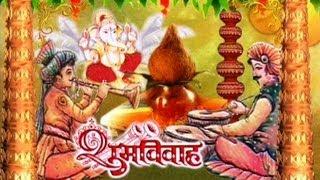 Aala Lila Te Vans No - Indian Wedding Songs Gujarati - Vivah Geet